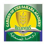 Garden of the Sahaba Academy Logo