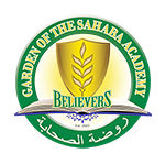 Garden of the Sahaba Academy Logo